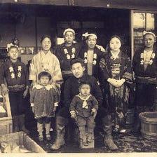 昭和5年創業の鮮魚小売りがルーツ