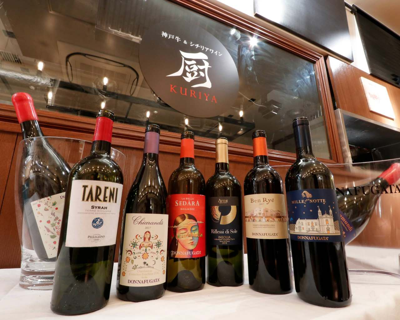 ◆安くて美味しいシチリアワイン◆