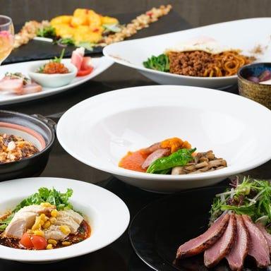 中国四川料理 道  こだわりの画像