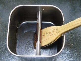 醤油 煮 切り