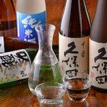 人気銘柄から蔵元直送の希少・限定酒まで酒通も納得ラインナップ