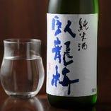 香り豊かな日本酒「臥龍梅」