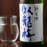 ●臥龍梅● 日本酒のご注文に迷った際はこちらがおすすめです