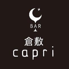 BAR 倉敷 capri~カプリ~