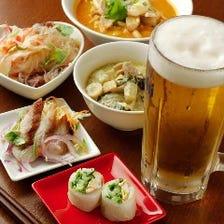 ◆生ビールがついて大満足2000円