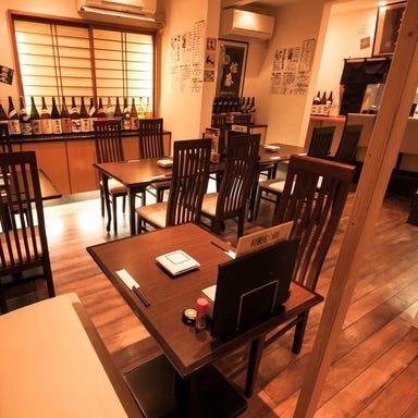 九州酒場 福  店内の画像