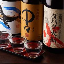 焼酎 利き酒セット