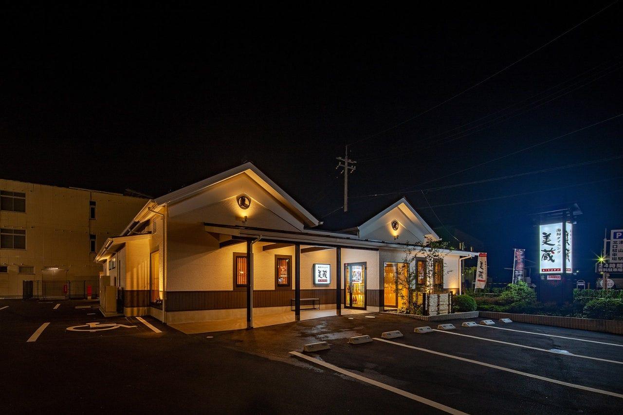 海鮮ダイニング 美蔵 ルートイン津山駅前店