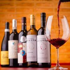 常に約100種!豊富なイタリアワイン
