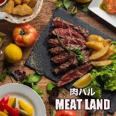 UFOフォンデュと肉ずし ミートランド 四谷店