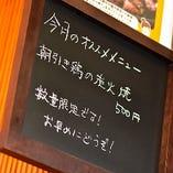 【数量限定】朝引き鶏の炭火焼き!