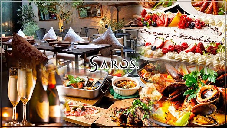 SAROS.the Quisson