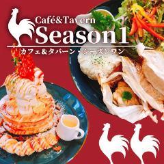 Cafe&Tavern Season1