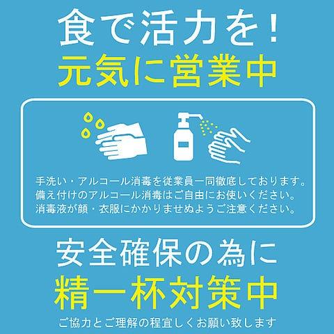 デザイナーズ × 肉バル BEONE ‐ビーワン‐ 千葉駅前店