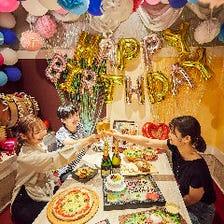 千葉での誕生日会は当店で決まり♪