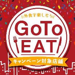 肉料理と個室の居酒屋 グラム ‐g‐ 千葉駅前店