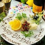 誕生日、記念日サプライズ♪【渋谷 イタリアン ピザ】