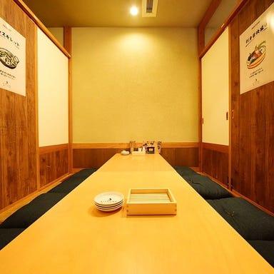 天ぷら酒場KITSUNE 塩釜口店 店内の画像