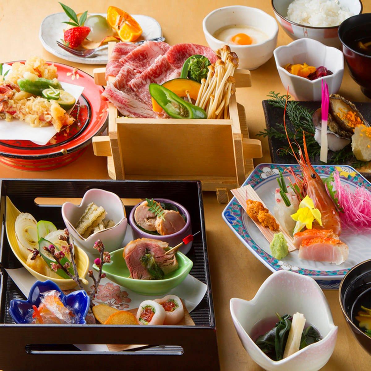 【旬の食材】を使用した季節感のあるお料理をご提供