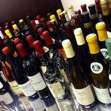 種類豊富なワイン!!