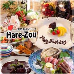 麺居酒屋 HAREZOU(晴蔵)