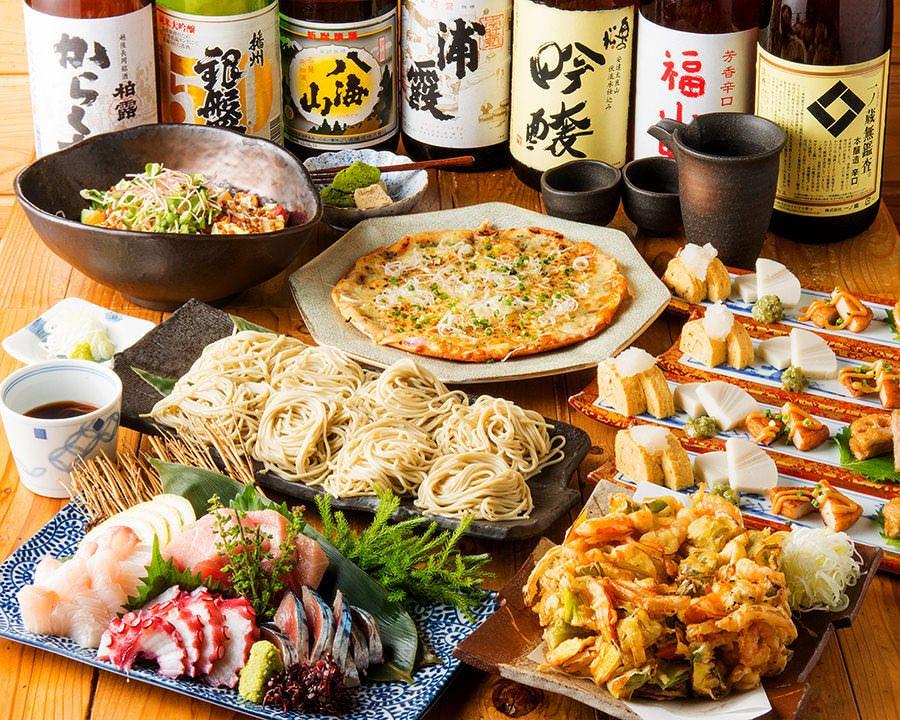 2H飲放付旬食材コース4500円