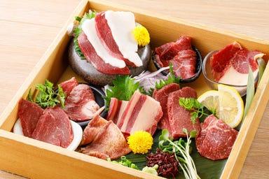 個室 肉割烹 たてがみ豊田駅前店  こだわりの画像