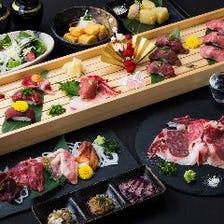 ◆【お料理のみ】自慢の名物・肉寿司を堪能『スタンダード肉寿司(お一人様6貫)コース』[全14品]4,000円