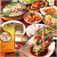 韓国料理 モゴモゴ