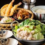 もつ鍋コース〈全5品〉宴会・飲み会・歓送迎会