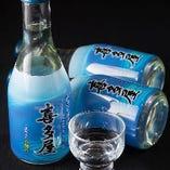 喜多屋の酒