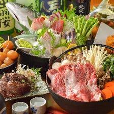 宮城・東北郷土料理の宴会コース