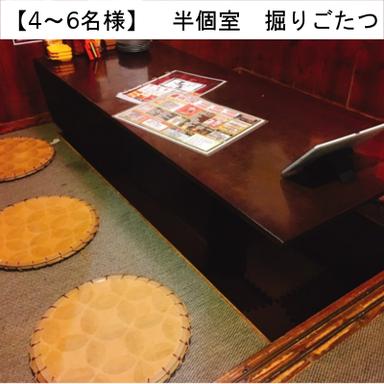 大衆餃子酒場 三ツ星  店内の画像