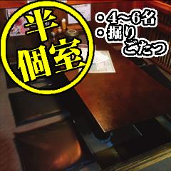 大衆餃子酒場 三ツ星