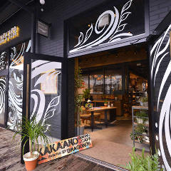 KAKA'AKO DINING &CAFE(カカアコダイニング) みなとみらい