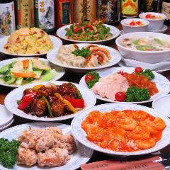 中華料理 新栄福楼