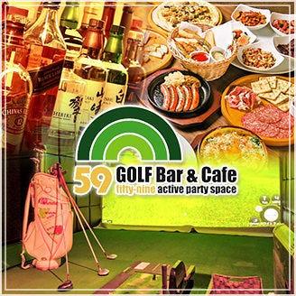 Golf Bar 59