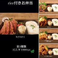 VILLASSO人気メニュー◎takeout お弁当!!