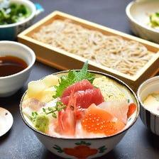 お得な季節の海鮮丼ランチセット