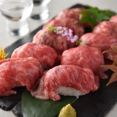 肉炙り寿司食べ放題×肉バル BRUNO 名古屋駅店 メニューの画像