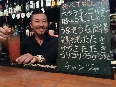 気まぐれ酒場Seichan