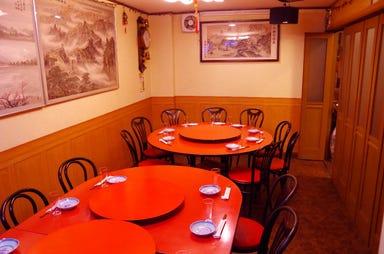 長江宴  店内の画像