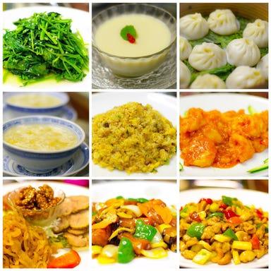長江宴  コースの画像