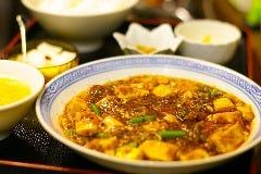 秘伝味噌の陳麻婆豆腐ランチ