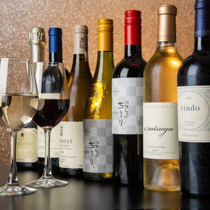 芳醇な余韻を楽しむワインは逸品揃い