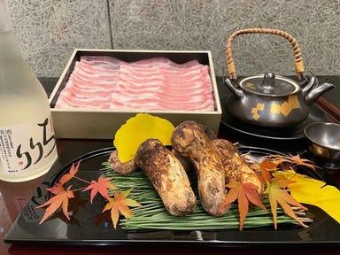 京都つゆしゃぶ CHIRIRI(ちりり)六本木店 コースの画像