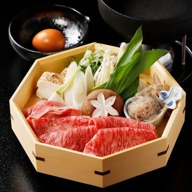 肉割烹 BENNKEI  コースの画像