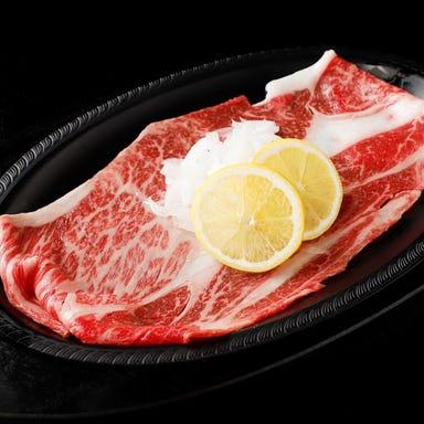 肉割烹 BENNKEI  メニューの画像