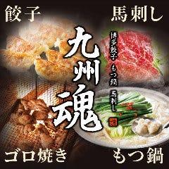 九州魂 札幌狸小路3丁目店