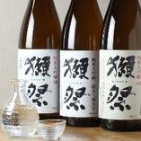 カブリオのオススメ日本酒「獺祭」【山口県】